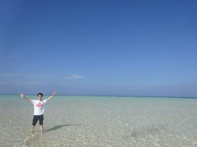 vol.1 与論島の百合が浜へ