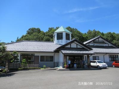 近江の「五先賢の館」と浅井三姉妹の郷を訪ねて