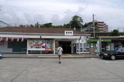 JR真鶴駅前