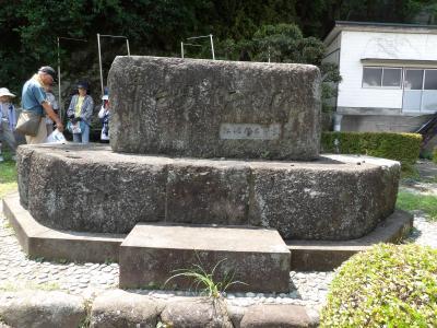 品川台場礎石之碑