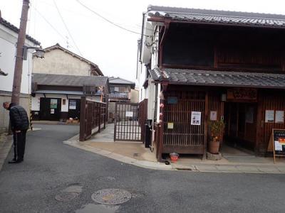 京都奈良へ(17)歴史の町並・ならまち散歩