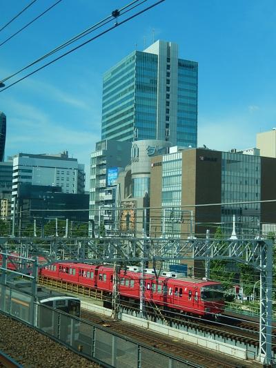 東京より博多までの久しぶりの新幹線の旅①東京より新大阪迄