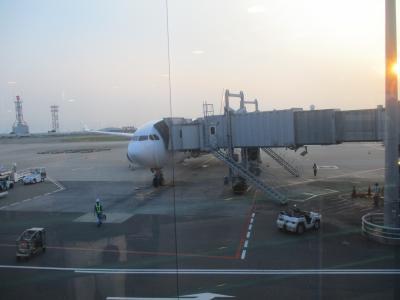 マレーシア航空半端ないって