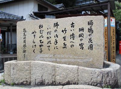 竹生島(西国三十番札所)から長浜へ