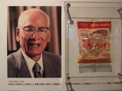 新横浜ラーメン博物館 (ラーメンの歴史展示)