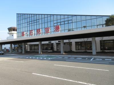 萩石見空港から益田、萩 ~島根・山口(1)~