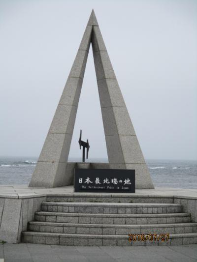 お誕生日企画、宗谷岬を見に行こう…台風で空旅のみの予定が最後は鉄分補給に…
