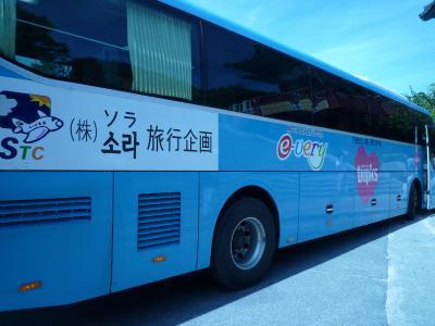 タイトルは「ロッテホテルソウルに泊まる!はじめての韓国縦断4日間」二日目