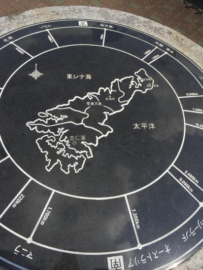 小学6年生夏休み自由研究は奄美大島で!帰りは台風に巻き込まれ…