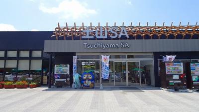 桃の買い出し(36)完 新東名・伊勢湾岸・東名阪・東名・中国道と乗り継ぎ帰宅。
