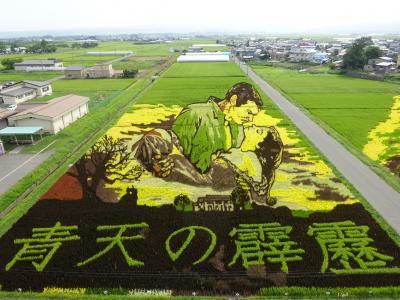 vol.6 青森田んぼアートと恐山に大間、函館裏夜景も。