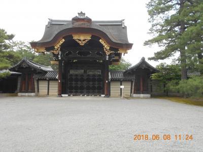 二つの京都 島原遊郭の跡を散策後、京都御所を散策