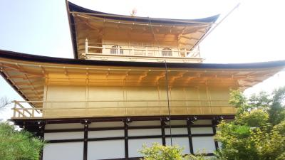 《2》真夏の京都 ごほうびたび。