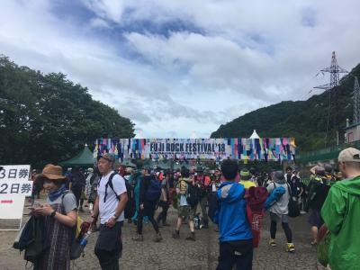 FUJI ROCK FESTIVAL 2018 ~3回目のフジロック参戦!~ 1日目&2日目