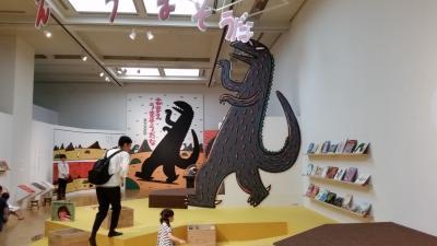 マダムの美食・芸術鑑賞~アジア美術館・イムズ・ミーナ・もち吉~