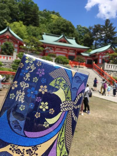 念願のゴールデンウィーク北関東旅 5/4/-1
