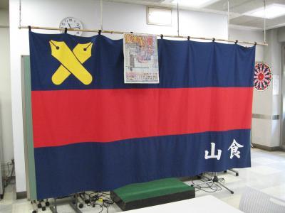 学食訪問ー119 慶応義塾大学・三田キャンパス