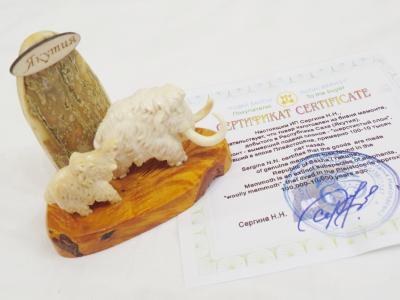 2018年シベリア・サハ共和国ヤクーツクへの旅(12)おみやげ編:アクセサリー買いまくり&カタログで紹介する宝飾展示博物館