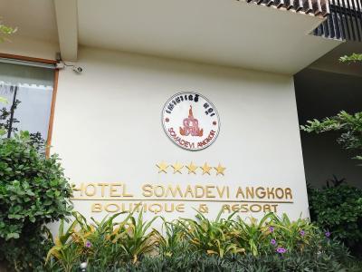 カンボジア・3日間(7)☆ホテル編☆