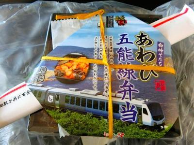 【青18】リゾートしらかみで秋田→十二湖→不老不死温泉