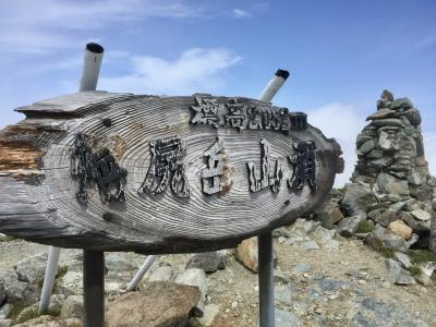 幌尻岳 林道ハンパない新冠陽希コース
