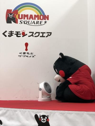 くまモンに会いに行こう!熊本2人旅その1