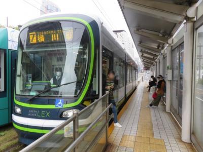 広島に思いを寄せて(2)広電の路面電車に乗って