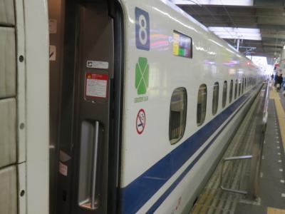 広島に思いを寄せて(7)新幹線のぞみ号グリーン車で帰京