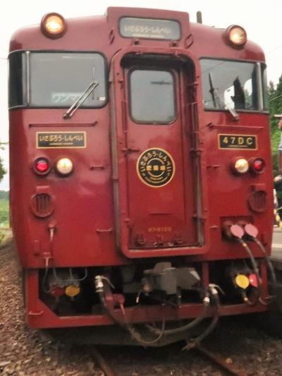 九州15 大畑駅 ループ線&スイッチバック 併設は国内唯一 ☆絶好の列車撮影地
