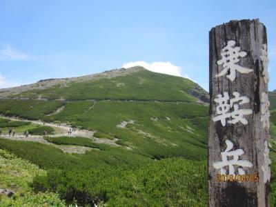 雲上の楽園・絶景!乗鞍岳満喫!