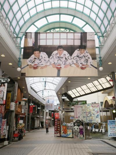 2018 道後温泉 豪雨のため広島行きの便が欠航、思いがけず松山へ