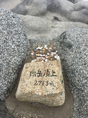 2018年07月 日本二百名山の燕岳(つばくろだけ、標高2,763 m)を登りました。