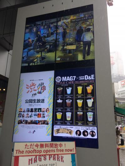 MAGNET by SHIBUYA109 「STYLE CAFE」・TOWER RECORDS