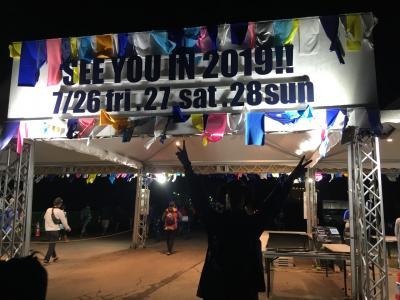 FUJI ROCK FESTIVAL 2018 ~3回目のフジロック参戦!~ 3日目