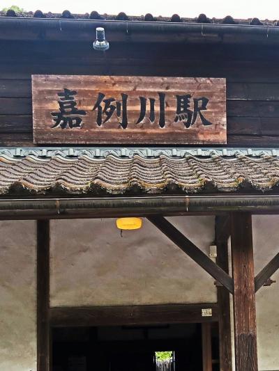 九州18 特急「はやとの風」嘉例川駅5分停車 ☆鹿児島中央駅に16:44着