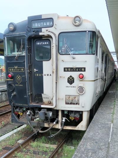 九州24 指宿駅 D&S列車「指宿のたまて箱」乗車10:57発 ☆観光バスを見送り