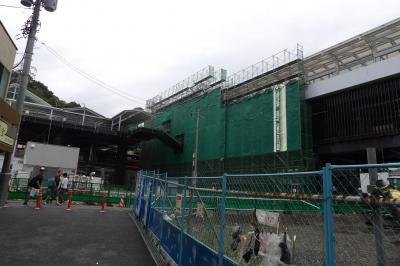 工事中の金沢八景駅