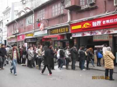 上海の美味い物めぐり・統括編