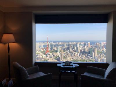 リッツカールトン東京 クラブ・タワー・デラックスルーム②東京タワーの見えるお部屋と、ラウンジのオードブルタイム