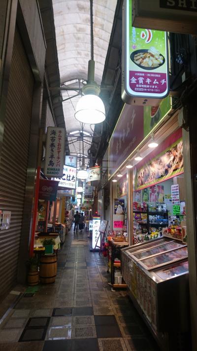 2泊3日大阪旅行記~その1~