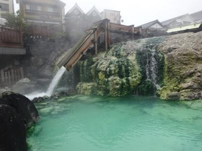 四世代旅行 草津温泉へ