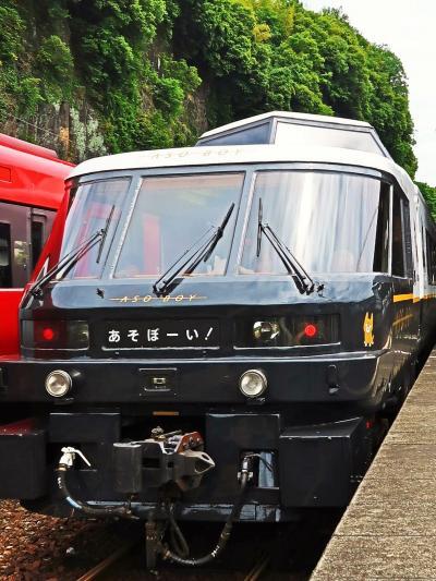 九州36 D&S列車「あそぼーい」豊後竹田駅に停車 ☆(荒城の月)ゆかりの地