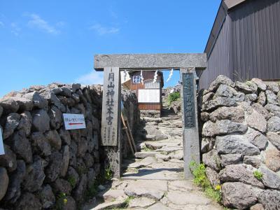 山形旅行2泊3日(月山と花笠祭りとクラゲ)・1日目・月山登山
