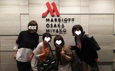 アラフィフ女子旅2泊3日 USJ遊び倒し(その1) ~大阪マリオット都ホテル宿泊編~
