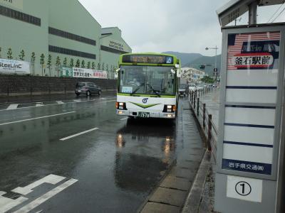 不通になっているJR山田線に平行するバス
