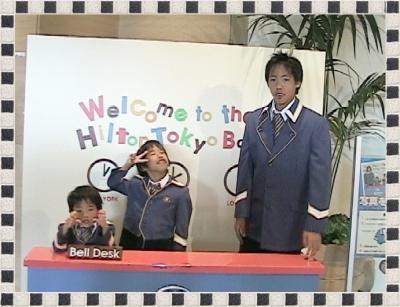誕生&結婚のW記念日は 初のシェラトングランデ東京ベイ宿泊で