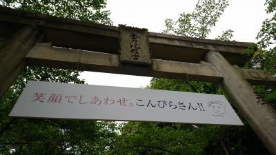 2018.5月 香川県