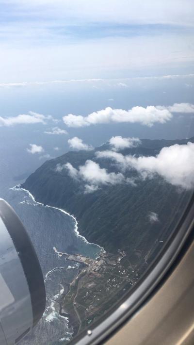 東京の離島 八丈島 一人旅 ①