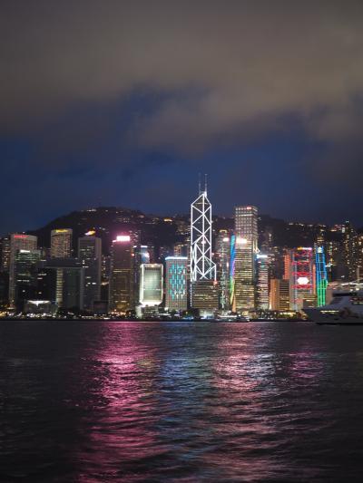 2018年山の日は香港へ!