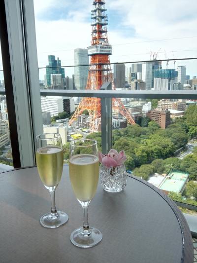 ザ・プリンスパークタワー東京での~んびり一泊二日の夏休み